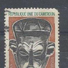 Sellos: CAMERUN, REPUBLICA UNIDA, 1973, YVERT TELLIER 543. Lote 21341420