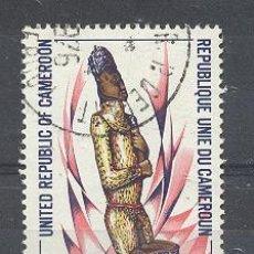 Sellos: CAMERUN, REPUBLICA UNIDA, 1975, YVERT TELLIER 584. Lote 21341479