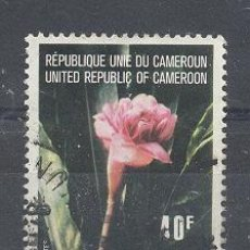 Sellos: CAMERUN, REPUBLICA UNIDA DEL CAMERUN, 1976, YVERT TELLIER 598. Lote 21341524