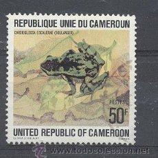 Sellos: CAMERUN, REPUBLICA UNIDA DEL CAMERUN, 1978, YVERT TELLIER 621. Lote 21341693