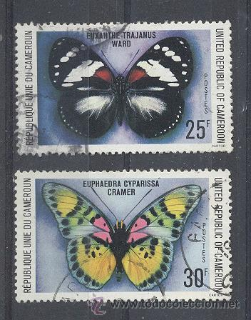 CAMERUN, REPUBLICA UNIDA DEL CAMERUN, 1978, YVERT TELLIER 625, 626 (Sellos - Extranjero - África - Camerún)