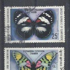 Sellos: CAMERUN, REPUBLICA UNIDA DEL CAMERUN, 1978, YVERT TELLIER 625, 626. Lote 21341722