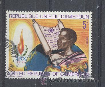 CAMERUN, REPUBLICA UNIDA DEL CAMERUN, 1979, YVERT TELLIER 631 (Sellos - Extranjero - África - Camerún)