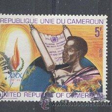 Sellos: CAMERUN, REPUBLICA UNIDA DEL CAMERUN, 1979, YVERT TELLIER 631. Lote 21341777
