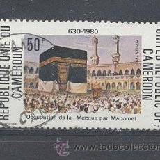 Sellos: CAMERUN, REPUBLICA UNIDA DEL CAMERUN, 1980, YVERT TELLIER 651. Lote 21341870