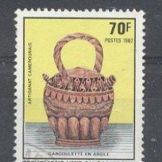 Sellos: CAMERUN, REPUBLICA UNIDA DEL CAMERUN, 1982, YVERT TELLIER 686. Lote 21342112
