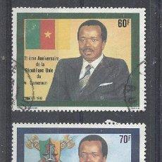 Sellos: CAMERUN, REPUBLICA UNIDA DEL CAMERUN, 1983, YVERT TELLIER 715,716. Lote 21342152