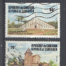 Sellos: CAMERUN, REPUBLICA DEL CAMERUN, 1984, YVERT TELLIER 736, 737. Lote 21342247