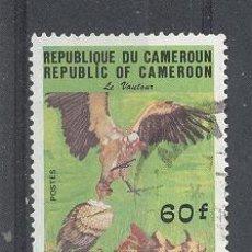 Sellos: CAMERUN, REPUBLICA DEL CAMERUN, 1984, YVERT TELLIER 743. Lote 21342284