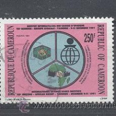 Sellos: CAMERUN, REPUBLICA DEL CAMERUN, 1991, YVERT TELLIER 851. Lote 21342557