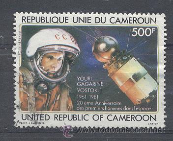 CAMERUN, REPUBLICA UNIDA DEL CAMERUN, AEREOS,1981, YVERT TELLIER 305 (Sellos - Extranjero - África - Camerún)