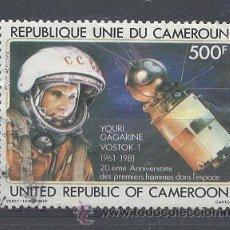 Sellos: CAMERUN, REPUBLICA UNIDA DEL CAMERUN, AEREOS,1981, YVERT TELLIER 305. Lote 21342636