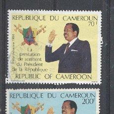 Sellos: CAMERUN, REPUBLICA DEL CAMERUN,AEREOS,1984, YVERT TELLIER 333, 334. Lote 21342769