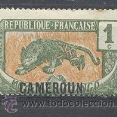 Sellos: CAMERUN,MANDAT FRANÇAIS,1921, YVERT TELLIER 84. Lote 21346645