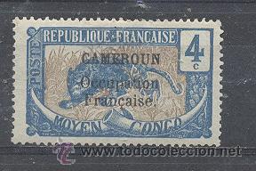 CAMERUN,OCUPACION FRANCESA, 1916- YVERT TELLIER 69 (Sellos - Extranjero - África - Camerún)