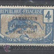 Sellos: CAMERUN,OCUPACION FRANCESA, 1916- YVERT TELLIER 69. Lote 21599729