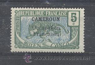 CAMERUN,OCUPACION FRANCESA, 1916- YVERT TELLIER 70 (Sellos - Extranjero - África - Camerún)