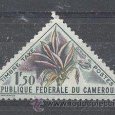 Sellos: CAMERUN, 1963, TIMBRE TAXE- YVERT TELLIER 39. Lote 21716445