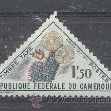 Sellos: CAMERUN, 1963, TIMBRE TAXE- YVERT TELLIER 40. Lote 21716469