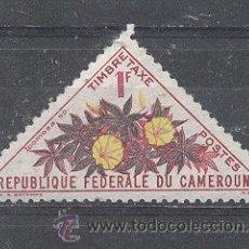 Sellos: CAMERUN, 1963, TIMBRE TAXE- YVERT TELLIER 37. Lote 21716486