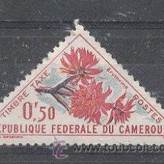 Sellos: CAMERUN, 1963, TIMBRE TAXE- YVERT TELLIER 36. Lote 21716497