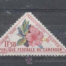 Sellos: CAMERUN, 1963, TIMBRE TAXE- YVERT TELLIER 35. Lote 21716502