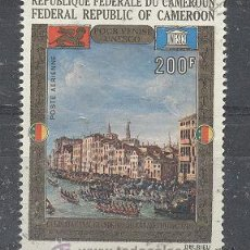Sellos: CAMERUN AEREO- REPUBLIQUE FEDERALE, 1972- YVERT TELLIER 199. Lote 21716543