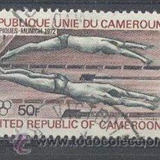 Sellos: CAMERUN AEREO- REPUBLIQUE FEDERALE, 1972- YVERT TELLIER 202. Lote 21716580