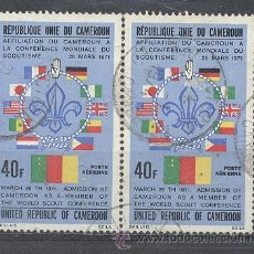 Sellos: CAMERUN AEREO- REPUBLIQUE FEDERALE, 1973- YVERT TELLIER 217. Lote 21716595