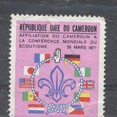 Sellos: CAMERUN AEREO- REPUBLIQUE FEDERALE, 1973- YVERT TELLIER 219. Lote 21716606
