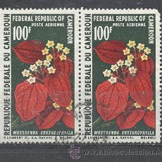 Sellos: CAMERUN AEREO- REPUBLIQUE FEDERALE, 1970- YVERT TELLIER 156. Lote 21716618