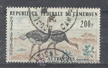 CAMERUN AEREO- REPUBLIQUE FEDERALE, 1962-64- YVERT TELLIER 54 (Sellos - Extranjero - África - Camerún)