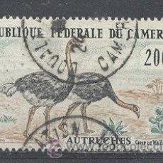 Sellos: CAMERUN AEREO- REPUBLIQUE FEDERALE, 1962-64- YVERT TELLIER 54. Lote 21716679