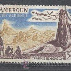 Sellos: CAMERUN AEREO- REPUBLIQUE FEDERALE, 1962-64- YVERT TELLIER 56. Lote 26003358