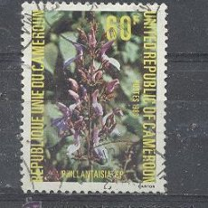 Sellos: CAMERUN - REPUBLIQUE UNIE, 1980- YVERT TELLIER 653. Lote 21716855