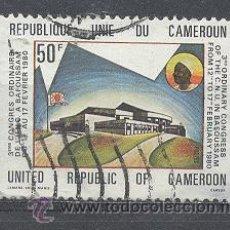 Sellos: CAMERUN - REPUBLIQUE UNIE, 1980- YVERT TELLIER 648. Lote 21716860