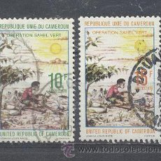 Sellos: CAMERUN - REPUBLIQUE UNIE, 1978- YVERT TELLIER 627 Y 628. Lote 21716920