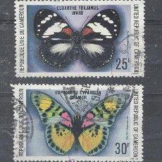 Sellos: CAMERUN - REPUBLIQUE UNIE, 1978- YVERT TELLIER 625 Y 626. Lote 21716935