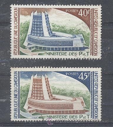 CAMERUN - REPUBLIQUE UNIE, 1975- YVERT TELLIER 589 Y 590 (Sellos - Extranjero - África - Camerún)