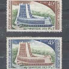 Sellos: CAMERUN - REPUBLIQUE UNIE, 1975- YVERT TELLIER 589 Y 590. Lote 21716979