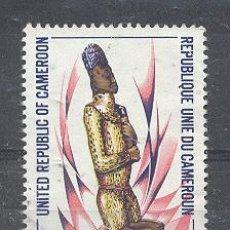 Sellos: CAMERUN - REPUBLIQUE UNIE, 1975- YVERT TELLIER 584. Lote 21717013