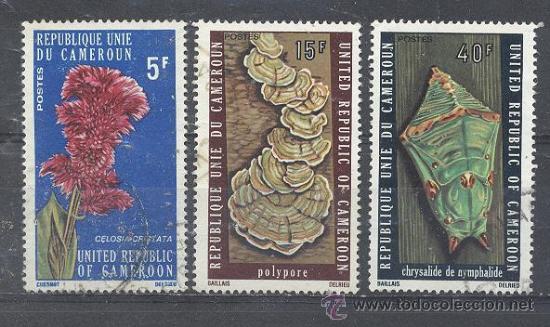 CAMERUN - REPUBLIQUE UNIE, 1975- YVERT TELLIER 579,582 Y 583 (Sellos - Extranjero - África - Camerún)