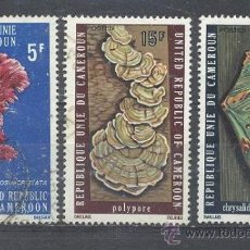 Sellos: CAMERUN - REPUBLIQUE UNIE, 1975- YVERT TELLIER 579,582 Y 583. Lote 26003356