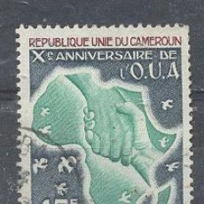Sellos: CAMERUN - REPUBLIQUE UNIE, 1974- YVERT TELLIER 563. Lote 21717089