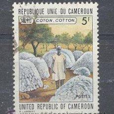 Sellos: CAMERUN - REPUBLIQUE UNIE, 1973- YVERT TELLIER 536. Lote 21717231