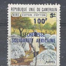 Sellos: CAMERUN - REPUBLIQUE UNIE, 1973- YVERT TELLIER 536- SOBRECARGADO. Lote 21717256