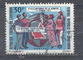 CAMERUN - REPUBLIQUE UNIE, 1971- YVERT TELLIER 495 (Sellos - Extranjero - África - Camerún)