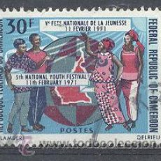 Sellos: CAMERUN - REPUBLIQUE UNIE, 1971- YVERT TELLIER 495. Lote 21717266