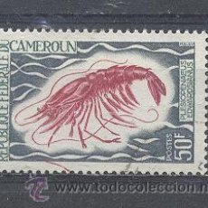 Sellos: CAMERUN - REPUBLIQUE FEDERAL, 1968- YVERT TELLIER 463. Lote 21717300