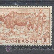 Francobolli: CAMERUN - 1946- YVERT TELLIER 277. Lote 21718124